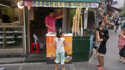 seul-guney-kore-gezisi-2011-22