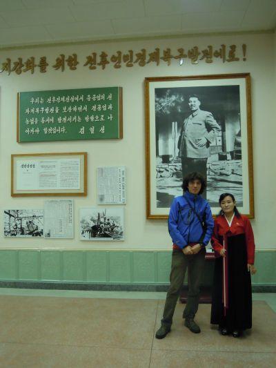 kuzey-kore-gezisi-ekim-2011-56