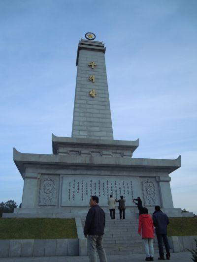 kuzey-kore-gezisi-ekim-2011-63