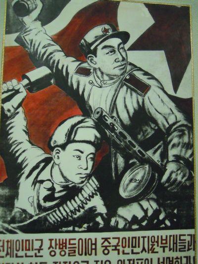 kuzey-kore-gezisi-ekim-2011-9